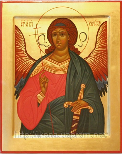 http://uaprom-image.s3.amazonaws.com/1145253_w640_h640_99_angel_hranitel.jpg