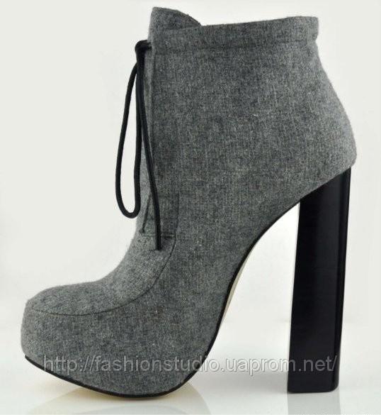 Немецкая Обувь В Бишкеке