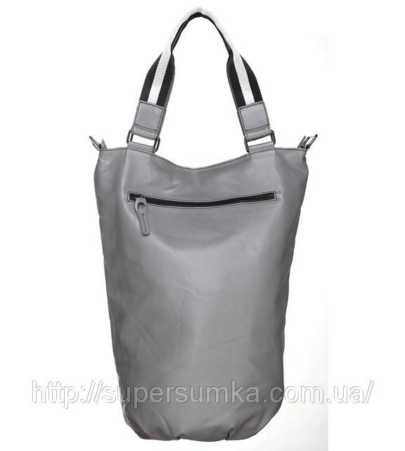 сумка спортивная женская черная или белая.