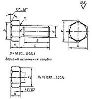 внутреная резьба) предназначен для использования в качестве запорного.