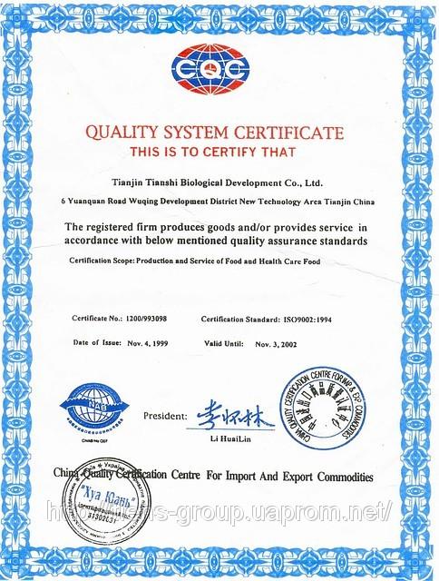 схема сертификации