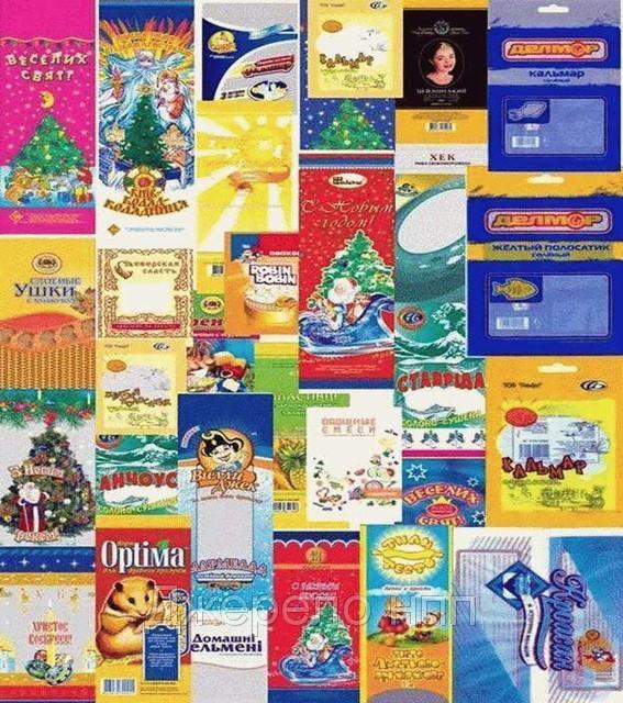 ...изготовление пакетов, купить пакеты, пакеты с логотипом, пакеты с...