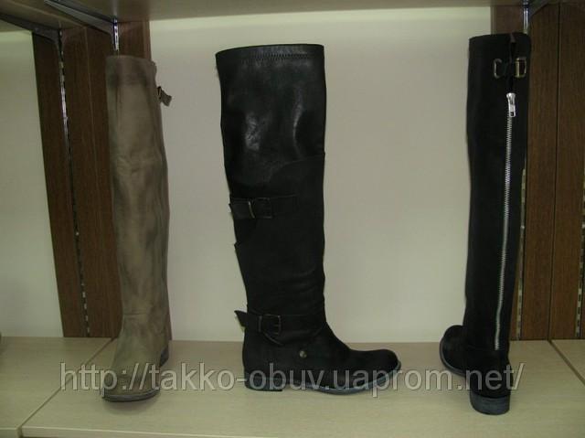 интернет-магазин женской обуви в Москве