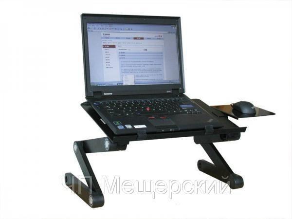 Вы решили купить столик трансформер для ноутбука.  Стол, может легко...