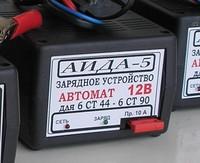 Зарядное устройство АИДА-5 - автоматическое десульфатирующее...