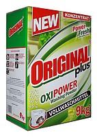Купить стиральный порошок Original Plus 9кг.