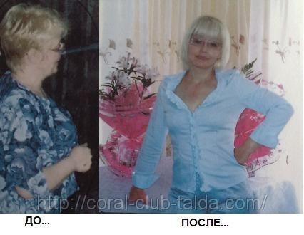 биошейп программа похудения