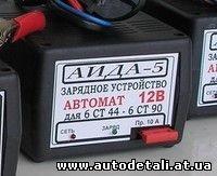 Зарядное устройство (ЗУ) АИДА-10sk представляет собой импульсное ЗУ...