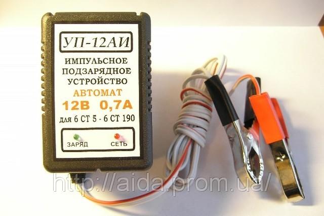 """""""Зарядное устройство УП - 12АИ 6-90 А*ЧАС мотороллеры, хранение."""