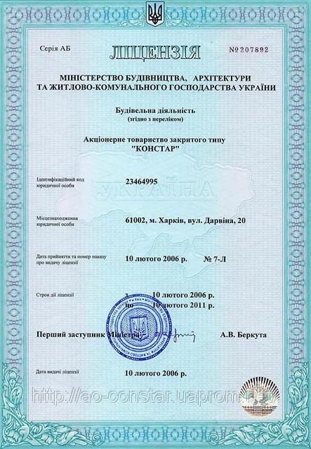 схемы сертификации реферат
