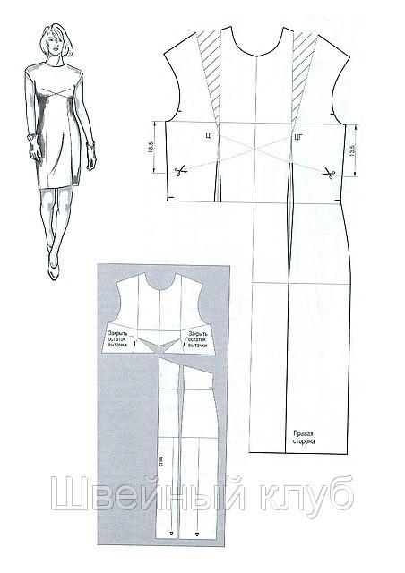 одежда killah в днепропетровске