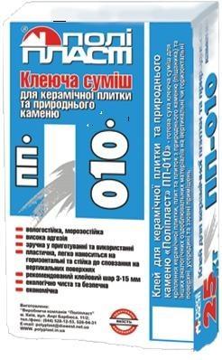 Клей для керамической плитки и природного камня ПП-010 (Строительство.