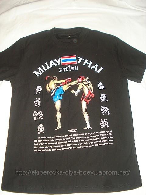 шорты и майка для бокса :: прикольные.