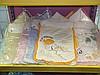 ТМ Evolusion - зимняя верхняя одежда для малышей со скидкой 15%!