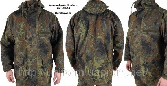 ...Милтек .копия куртки США (ECWCS = Extrem Cold Weather Combat Suit).