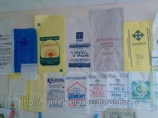 Изготавливаем и реализуем полипропиленовые мешки для сыпучих материалов...