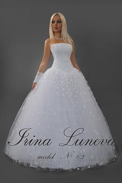 Продаются свадебные платья, очень красивые.Цены от 1300 до 2500.