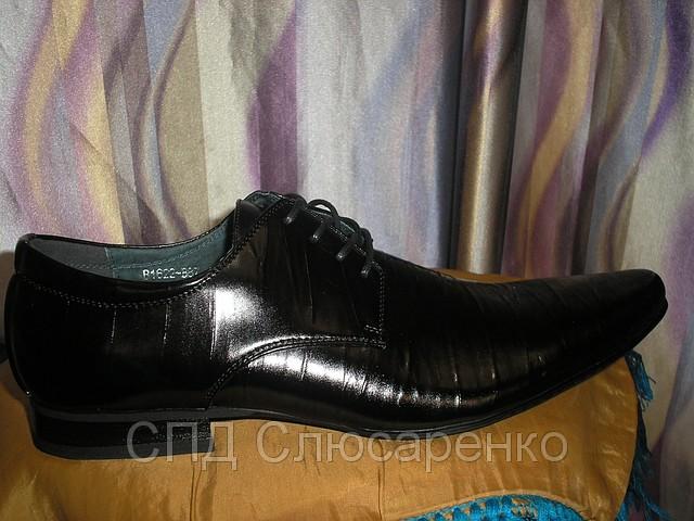 Обувь оптом в Украине (Киев, Одесса), женская и мужская кожаная обувь от...