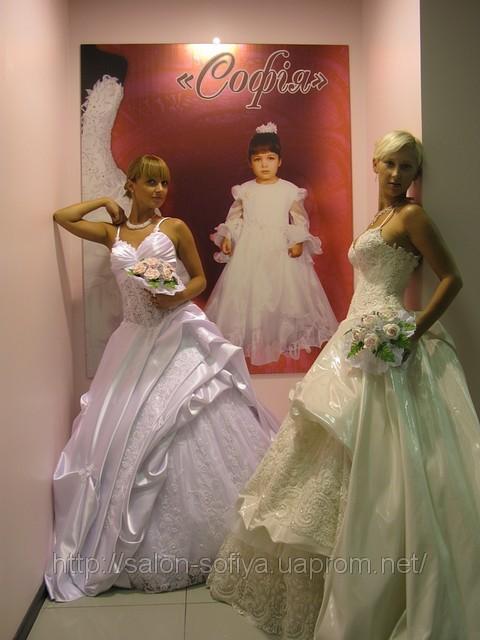 Свадебный салон софия