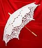 Свадебный зонтик(сдам или продам)