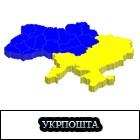 ukrposh
